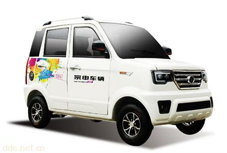 宗申-K17电动三轮车