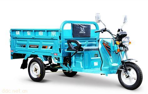 宗申-果园160电动三轮车