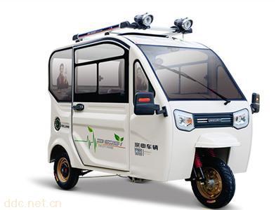宗申-W3电动三轮车