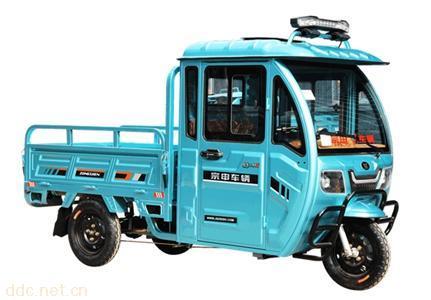 宗申-骏卡1-150T电动三轮车