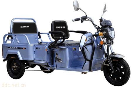 宗申-祥瑞980T电动三轮车