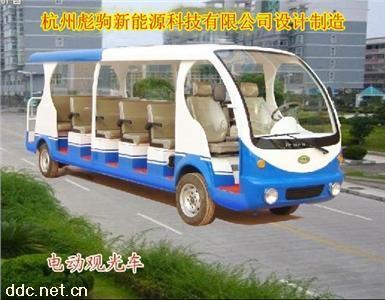 杭州彪驹电动观光车