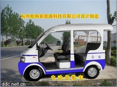 杭州彪驹电动值勤车