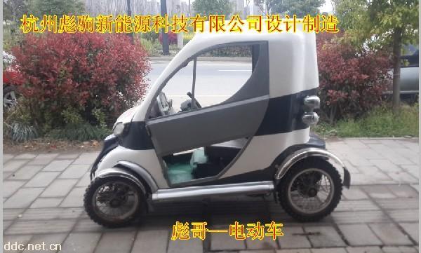 彪駒電動迷你四輪車-杭州彪駒新能源科技有限公司