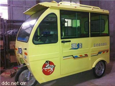尚宏电动三轮车