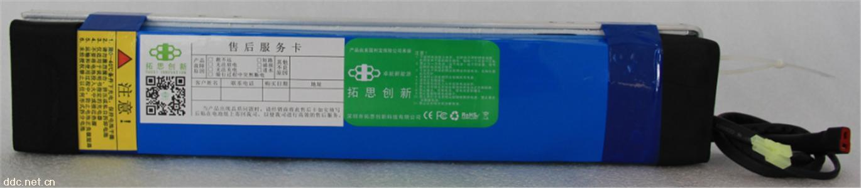 卓能新能源48V电动自行车锂电池组正品厂家直供A品