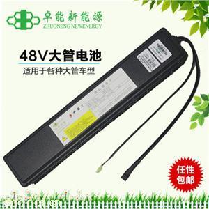 卓能新能源18650电动车电池组48V