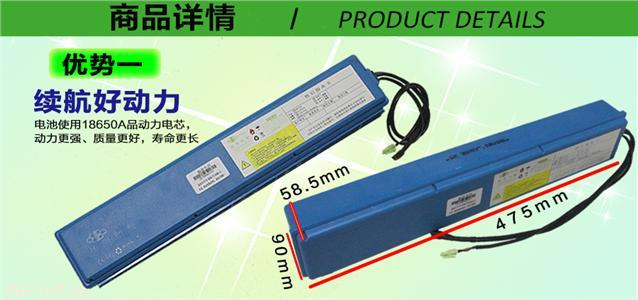 18650卓能新能源48V10ah大管电动车电池