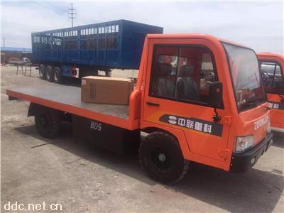 5吨电动货车