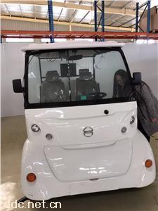 服装城8座电动观光车