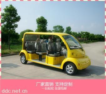 黄色8座四轮电动观光游览车