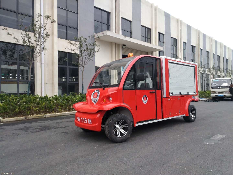 街道2吨电动消防车