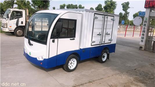 2吨箱式电动装载车