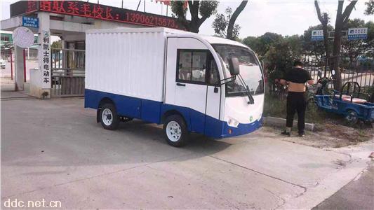 2噸載重工廠電動送餐車