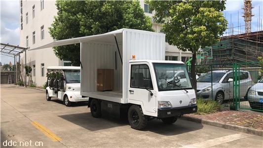 5吨箱式电动货车