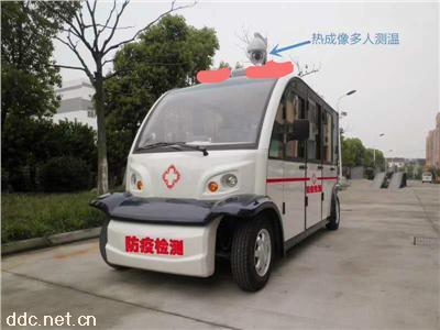 防疫檢測電動救護車