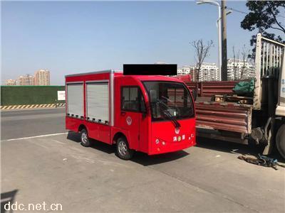 2吨电动消防车