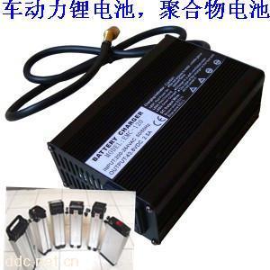 120W动力电池电摩洗地机充电器