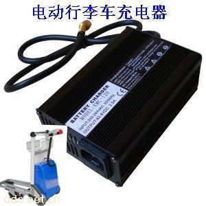 行李车充电器