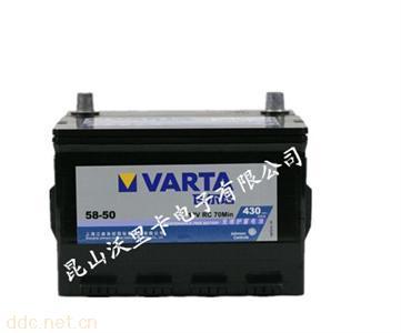 12V70Ah瓦尔塔58-50 汽车蓄电池