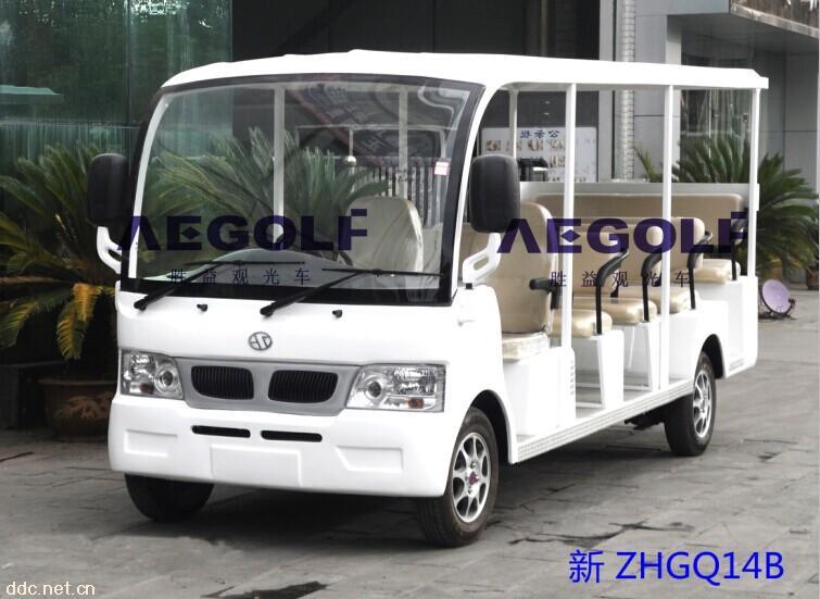 电动观光车-新ZHGQ14B款