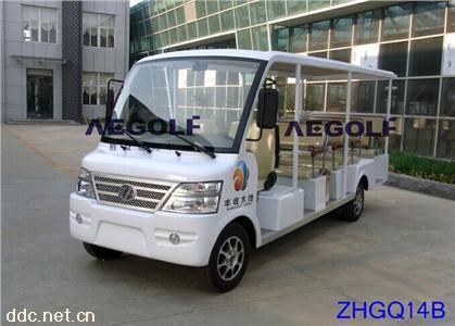 电动观光车-ZHGQ14B款