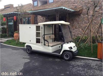 2人座电动送餐车布草车电动送餐车