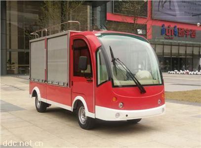 微型四轮蓄电池消防车