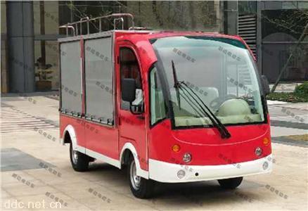 电动微型四轮消防车