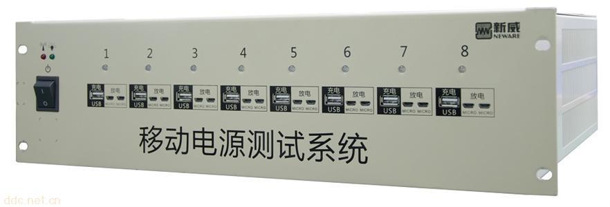 深圳新威移动电源高精度检测仪