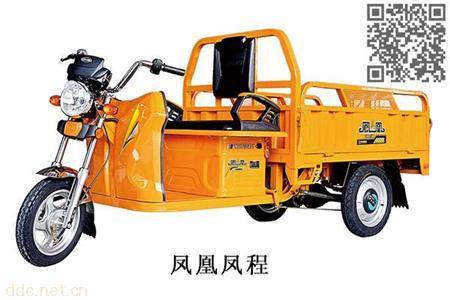 凤凰变速电动三轮车