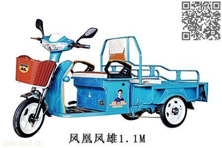 城市运动凤凰电动三轮车