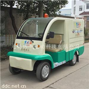 小型垃圾运输电动车销售