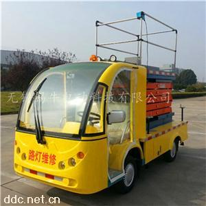 杭州2座剪叉式电动举升工程车