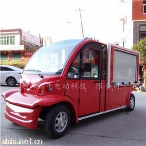 上海2座带门式消防救援电动车
