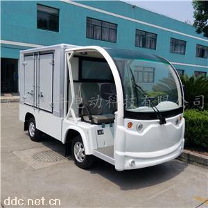錫牛電動送餐車