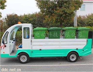 四輪電動垃圾清運車