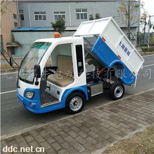 自卸式電動垃圾車