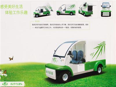 益高电动垃圾车