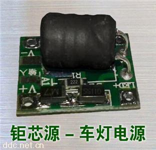 12V-85V恒流驱动电源