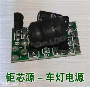 12V-80VLED电动车灯