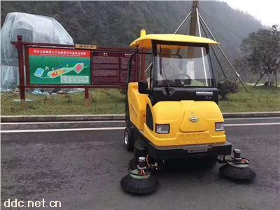 朗晴电动清洁车小区垃圾清运车