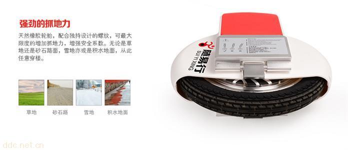 独轮电动车配件
