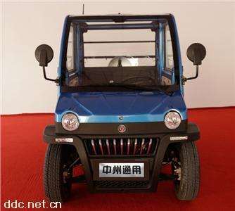 中州通用微型电动汽车