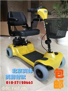 台湾美利驰S549YL锂电池迷你四轮电动轮椅代步车