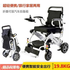 英洛华5513W电动轮椅双锂电池折叠便携式电动轮椅