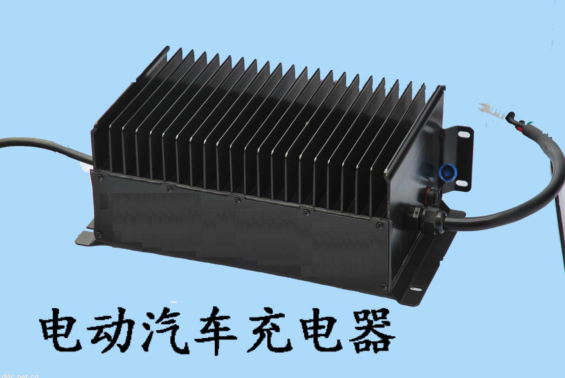1.5kw 高频智能电动汽车车载充电器