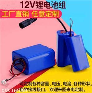 电动滑板车锂电池