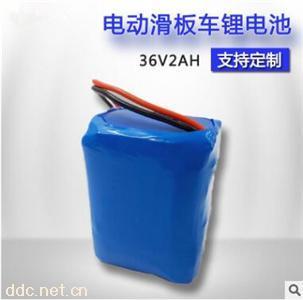 滑板车折叠车电池36V 2AH 电池组