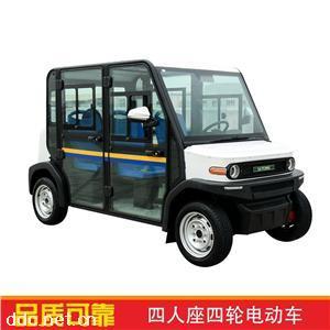 4座带空调电动巡逻车